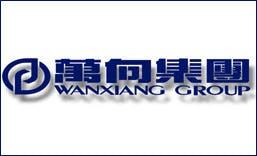 WanxiangLogo