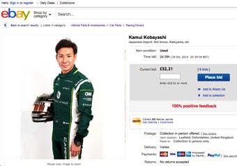That eBay listing, yesterday