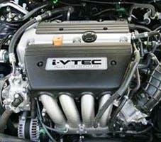 An Honda engine, yesterday