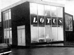 The Lotus factory, yesterday